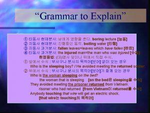 Grammar to Explain boring lecture boiling water fallen