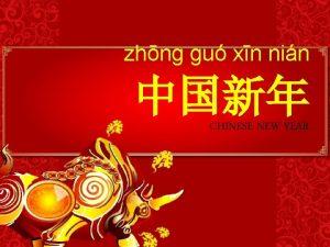 zhng gu xn nin CHINESE NEW YEAR Chinese
