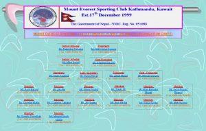 MOUNT EVEREST SPORTING CLUB KATHMANDU KUWAIT MEMBERS ORGANIZATION