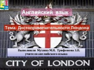 GAME How Well Do You Know London 2