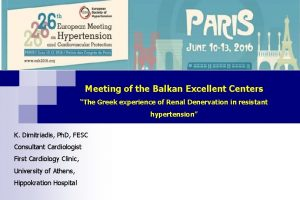 Meeting of the Balkan Excellent Centers The Greek