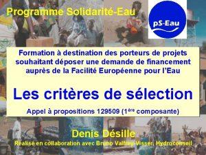 Programme SolidaritEau Formation destination des porteurs de projets