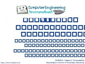 01006012 Computer Programming 4 1 01006012 Computer Programming