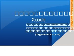 Xcode IDE Template File Xcode Swift UI User