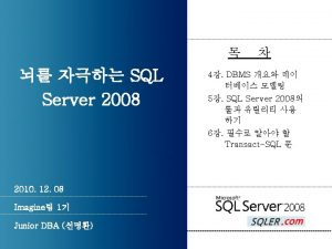 6 TransactSQL q SELECT FROM WHERE 1 1