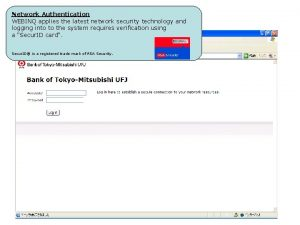 Network Authentication WEBINQ applies the latest network security