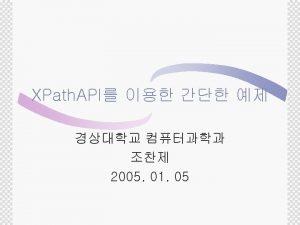 XPath API HOME http xml apache orgxalanj API