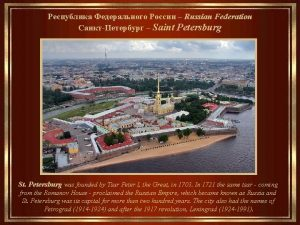 Russian Federation Russia Saint Petersburg So Petersburgo Saint
