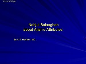 Allahs Attributes Schools of Thought Nahjul Balaaghah about
