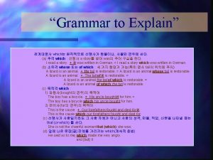 Grammar to Explain which a which a story
