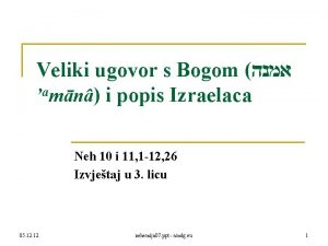 Veliki ugovor s Bogom amn i popis Izraelaca
