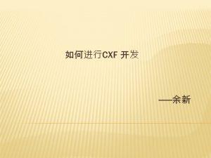 CXF Web Services CXF Web Services SOAPBasic Profile