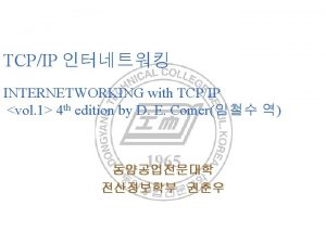 TCPIP INTERNETWORKING with TCPIP vol 1 4 th