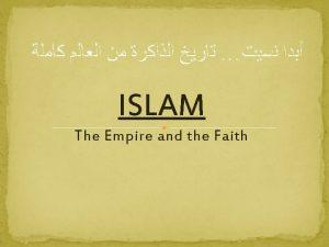 Arabian Peninsula Mecca the Holiest city in Islam