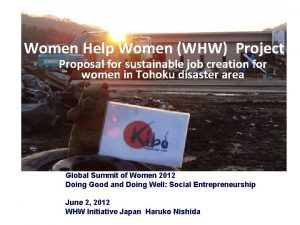 Women Help Women WHW Project Proposal for sustainable