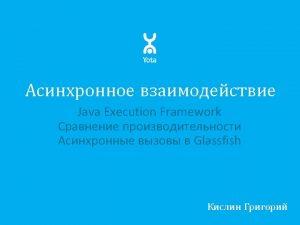 Execution framework java util concurrent A task that