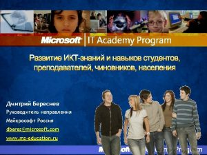 Microsoft MOS MCDST MCSAMCAD MOAC MSDNAATech Net Learning