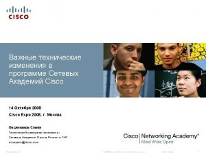 Packet Tracer v 5 0 AC Academy Orientation