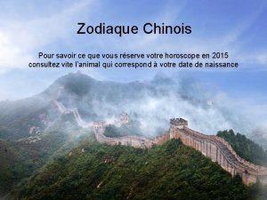 Zodiaque Chinois Pour savoir ce que vous rserve