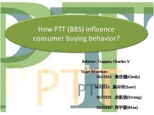How PTT BBS influence consumer buying behavior Advisor