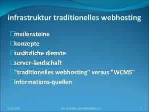infrastruktur traditionelles webhosting meilensteine konzepte zustzliche dienste serverlandschaft