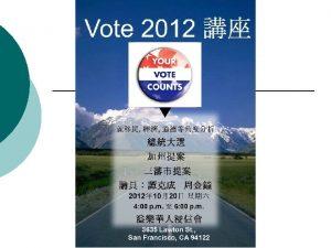 Party registration 9 2012 Rep Dem Ind 28