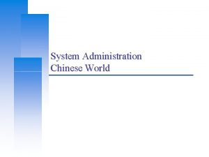System Administration Chinese World Computer Center CS NCTU