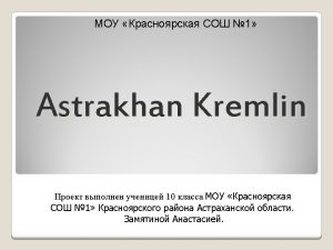 Hello My name is Zamyatina Anastasiya I am