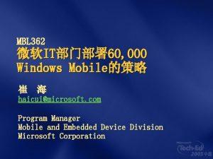 MBL 362 IT 60 000 Windows Mobile haicuimicrosoft