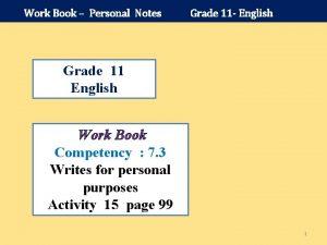 Work Book Personal Notes Grade 11 English Grade
