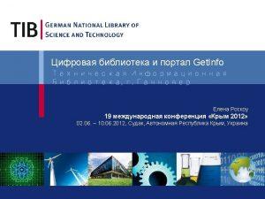 Data Cite 15 Data Cite British Library LInstitut