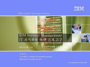 IBM Global Technology Services IBM Service Management IT