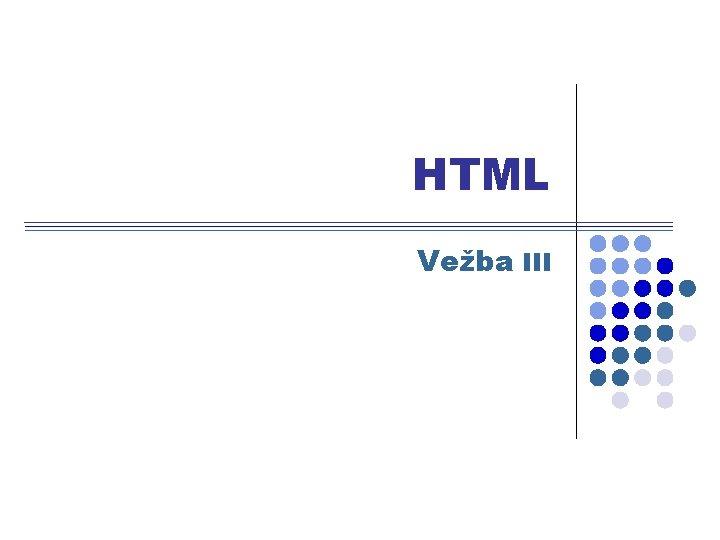 HTML Veba III Debljina ivica tabele i elija