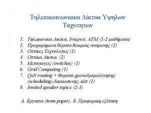 Information economy n Todays economy u u u