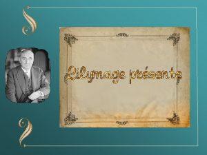 Paul Claudel nait dans une famille bourgeoise franaise