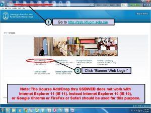 1 Go to http ssb kfupm edu sa