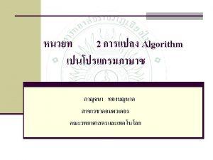 Algorithm Pseudocode Flowchart Program start Read num 1