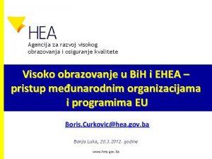 Agencija za razvoj visokog obrazovanja i osiguranje kvalitete