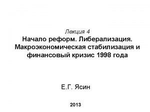 1991 1992 1993 1994 1995 1996 1997 1998