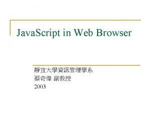 Java Script n script n script q language