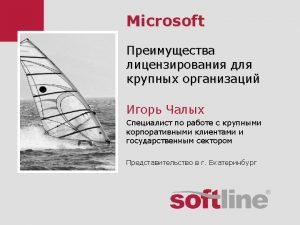 o n Professional Desktop n Enterprise Desktop o