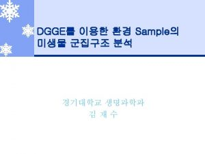 Full name Denaturing Gradient Gel Electrophoresis Definition A
