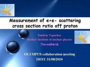 Measurement of ee scattering cross section ratio off