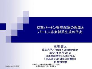 Presentation Outline n n experimental program overview experimental