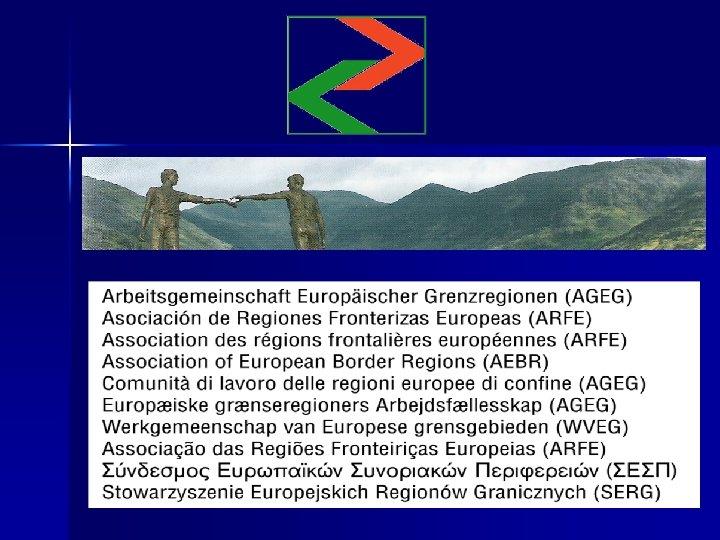 DG REGIO Seminar Territorial Cooperation and Territorial Cohesion