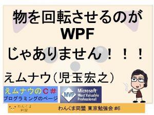 WPF Win Form WPF XBAP WPFE IE IEMozilla