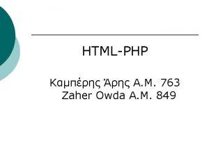 HTMLPHP 763 Zaher Owda 849 META tags META