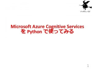 Microsoft Azure Cognitive Services Python 1 3 Microsoft