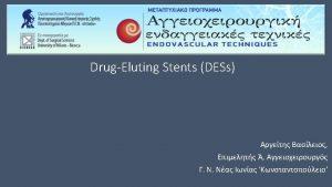 Rapamycin Analogs EVEROLIMUS SIROLIMUS O H H N