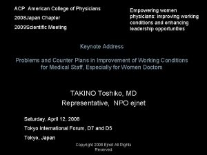ACP American College of Physicians 2008 Japan Chapter